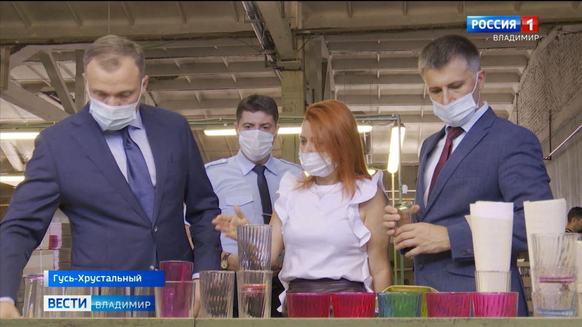 Заместитель губернатора Александр Ремига проверил, как развиваются предприятия Гусь-Хрустального района