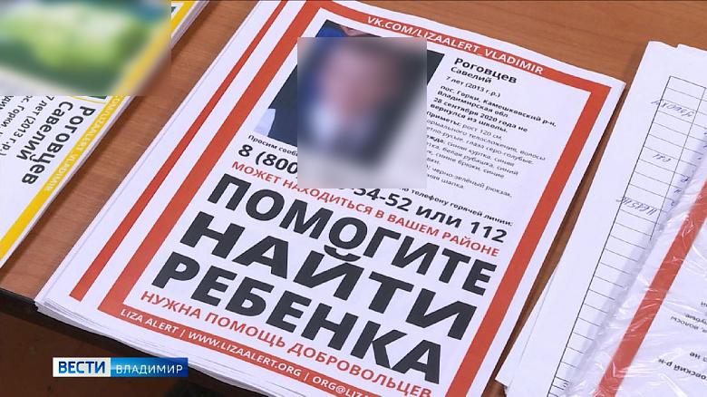 Ковровский похититель ребенка останется под стражей на осень