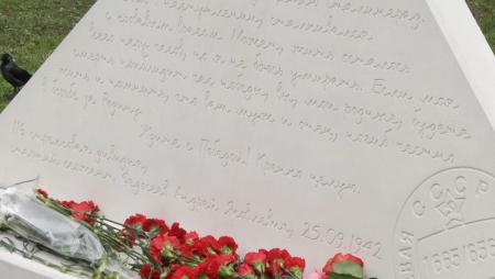 """В Муроме торжественно открыли мемориал """"Фронтовое письмо"""""""