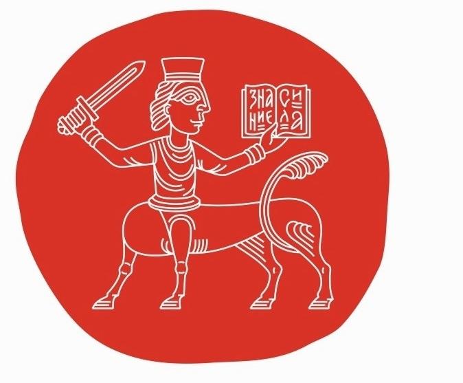 Во Владимире состоится первый книжный фестиваль «Китоврас»