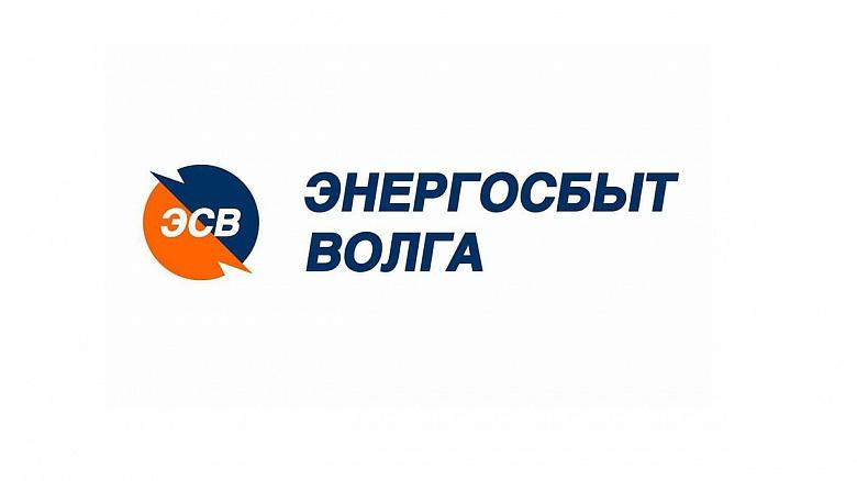 «Энергосбыт Волга» и ООО «Биотехнологии» расширяют сотрудничество в рамках совместного проекта