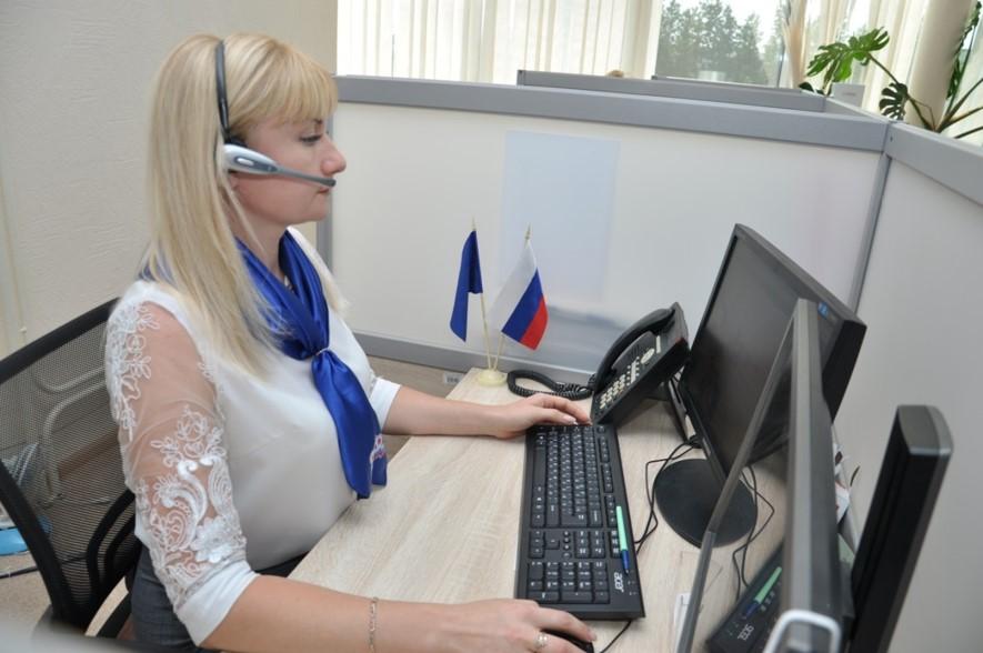 «Ростелеком» организовал единый контакт-центр по мерам социальной поддержки граждан
