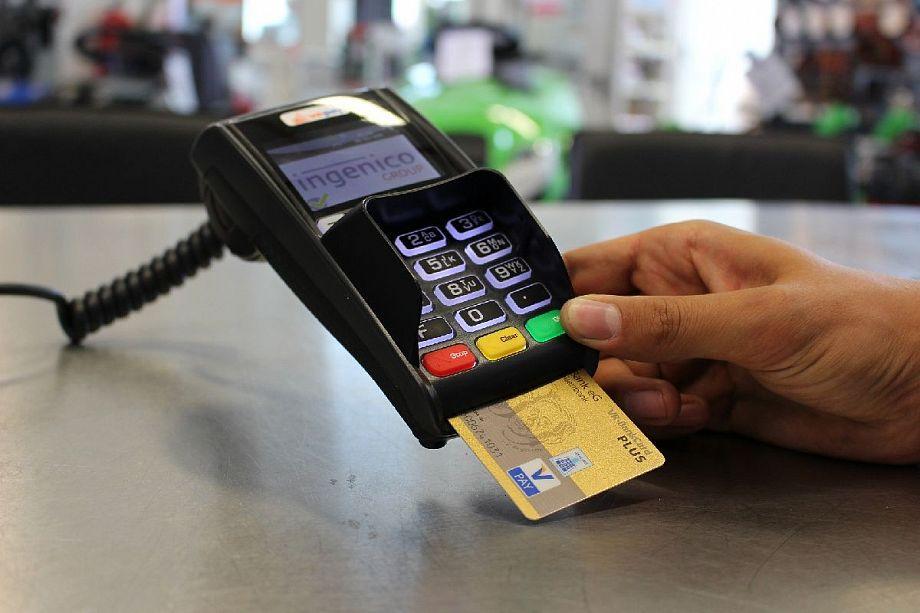 Двое ранее судимых жителей Владимирской области воспользовались найденными ими банковскими картами