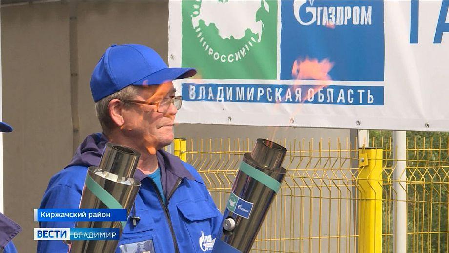 Владимирцы могут подать заявку на подключение к газовым сетям через сайт Госуслуг
