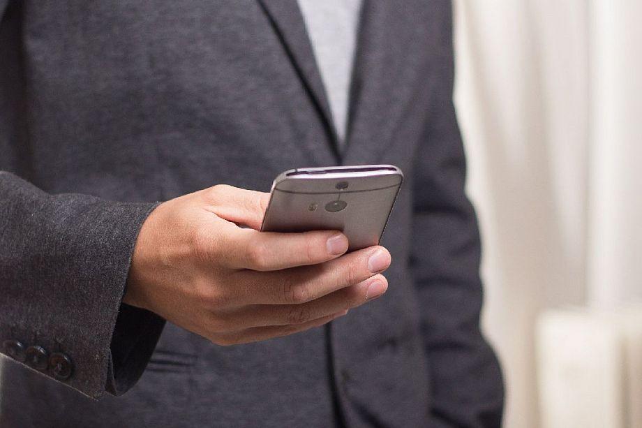 В Гусь-Хрустальном мужчина украл телефон у подростка