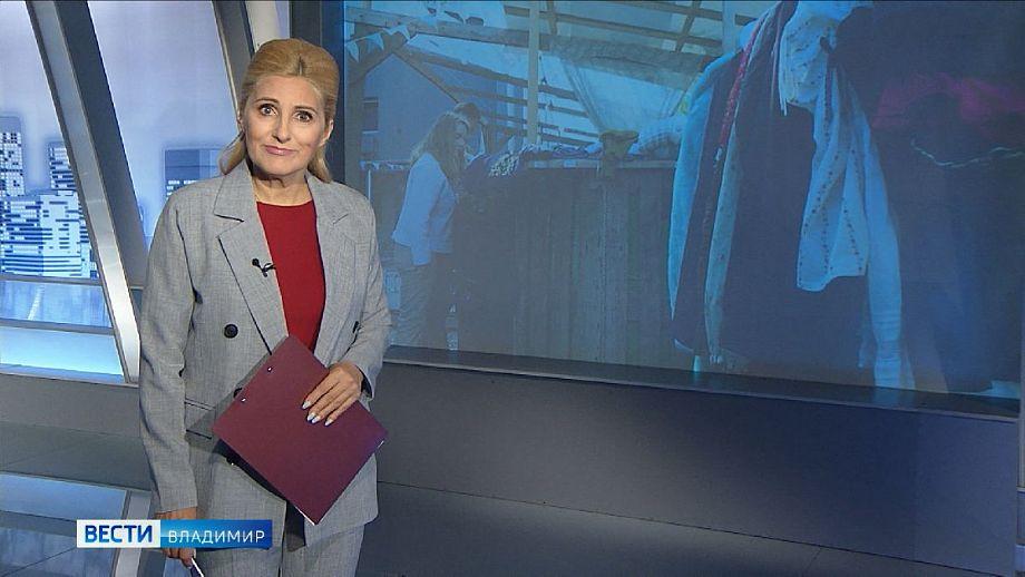 """Не пропустите """"Субботние Вести"""" с Татьяной Воронцовой 25 сентября"""