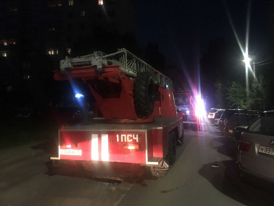Жители Владимирской области, пострадавшие от пожара или стихийного бедствия, могут обратиться за материальной помощью