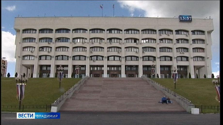 5 миллиардов бюджета Владимирской области направят на развитие соцсферы, здравоохранение и образование