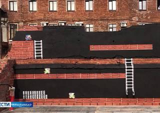 Новое граффити появилось на стене бывшей фабрики музыкальных инструментов во Владимире